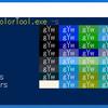 WSLのWindowsのフォルダの色が見づらいのを直す