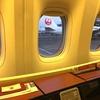 【JALファーストクラス搭乗記】成田-ニューヨーク-羽田の食事とサービス