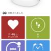 ソニーSmartBand2の睡眠予測(今度はiPhoneにて)