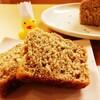 バナナとホットケーキミックスで簡単バナナパウンドケーキのレシピ