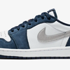 【6月15日(土)】ERIC KOSTON × NIKE SB AIR JORDAN 1 LOW MIDNIGHT