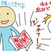血みどろの六法全書 | He studies too much.