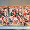 【食玩】ミニプラ騎士竜合体シリーズ02 のレビュー!組立編!