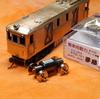 山陽電鉄356号(27)