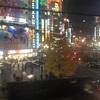 東京と大阪を行き来する上で気づいた違い…