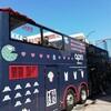 台北オープントップバス乗るやつ情弱