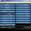 英語の勉強 _CaputureSream タスクスケジューラ  NHKラジオ英会話