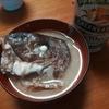 【タイの味噌汁】激安なアラで絶品ができちゃった!レシピはカンタン!鯛のあら汁の臭みをしっかり取るには?