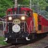 嵯峨野観光鉄道、令和ヘッドマークを撮る。