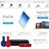 うーん、Apple Store の何が変わった?