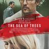 3分で映画『追憶の森』を語れるようになるネタバレあらすじ