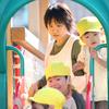 【東京都 練馬区(石神井公園駅)】 7:45~11:45勤務なので年間130万円以内の扶養内で働ける小規模でこじんまりとした幼稚園での保育補助の求人です