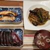2018/10/24の夕食