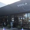 九州を代表するスペシャルティコーヒーのロースター!鹿児島県は霧島市のVOILAでコーヒー豆を購入してきました