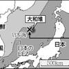 水産庁取締船に小銃向け、数十分追跡…北船籍か