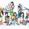 【音楽】AKB48「ハイテンション」~今こそこのノリが必要かも