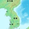 白村江の戦いとは?背景、原因、内容、影響、その時の天皇などについてわかりやすく解説