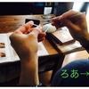 素人【YouTube】編み物に挑戦