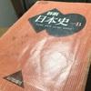 町田の大学受験必勝法! 7つの方法を実践すれば絶対合格できます。