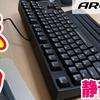 【静音赤軸】エッ?最高なんじゃない~!『アーキサイト(ARCHISS)のメカニカルキーボード』