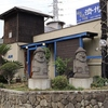 【オススメ5店】つくば(茨城)にあるサムギョプサルが人気のお店