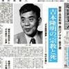 「週刊読書人」にて吉本鼎談