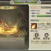 【三国天武】弓系武将が装備できる汎用神器の能力について