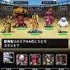 level.785【黒い霧】第130回闘技場ランキングバトル2日目