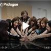 TWICE TV1. Prologue 1-2 (sixteen・TWICEメンバー誕生から初期の頃 3本)TWICE公式動画YouTube&VLIVEまとめ 日本語字幕あり