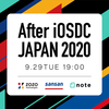 「After iOSDC Japan 2020」参加レポート