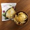 ナチュラルローソン「オリーブオイルで揚げたポテトチップス」の原材料