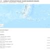 【海外地震情報】8月28日08時55分頃にサウスサンドウィッチ諸島を震源とするM6.6の地震が発生!最近リング・オブ・ファイア上では巨大地震が連発!日本も2020年巨大地震発生説のある『首都直下地震』・『南海トラフ地震』に要警戒!
