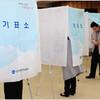 国会議員選挙
