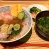 海鮮が美味しい二子玉川ライズ S.C.カイセンマート【KAISEN MART 】