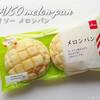 Melon-pan of 50 yen per piece / DAISO melon-pan @All over Japan
