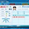 井川慶(オリックス)【パワナンバー・パワプロ2020】