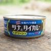 ツナ缶レビュー「本場タイで製造  いなば  ツナとタイカレー・グリーン」・ツナ具研究会