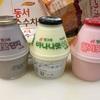 ソウル市場で『ウユ』発見!春休み週末、大混雑の新大久保でランチがてらお買い物したもの。お茶、お菓子など。