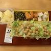 野菜多め★弁当