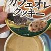 協同乳業:カフェオレクッキーアイス