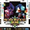 "#900 『Stardust Speedway ""B"" mix』(幡谷尚史/ソニック・ザ・ヘッジホッグCD/MCD)"