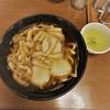 ◆お久しぶりです!◆少しだけ日本に戻っていました~マレーシアで恋しくなる食事って?~近況について◆