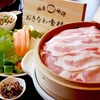 【オススメ5店】名護・恩納村・本部町(沖縄)にある家庭料理が人気のお店
