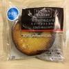 ファミマ「お芋の甘味広がるスイートポテトタルト」は、ザグザグほくほく!そして甘い!
