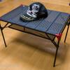 【レビュー】キャンプツーリング用に購入!収納サイズが小さいのに広い「iClimb アウトドア テーブル Lサイズ」