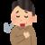格安SIMの中でも特に楽天モバイルは安心・安全なMVNOだと思う件について