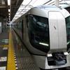 東武リバティは超豪華な通勤特急