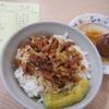 【台北旅行】魯肉飯に滷蛋はマスト!中正紀念堂の帰りに寄れる金峰魯肉飯