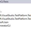 Visual Studio 2017でMStestが実行できない場合の対処(System.Runtime, Version=4.1.1.0または依存関係の1つが読み込めないエラー)