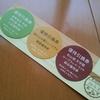 私が愛媛県松山市に移住してきて良かったところベスト5